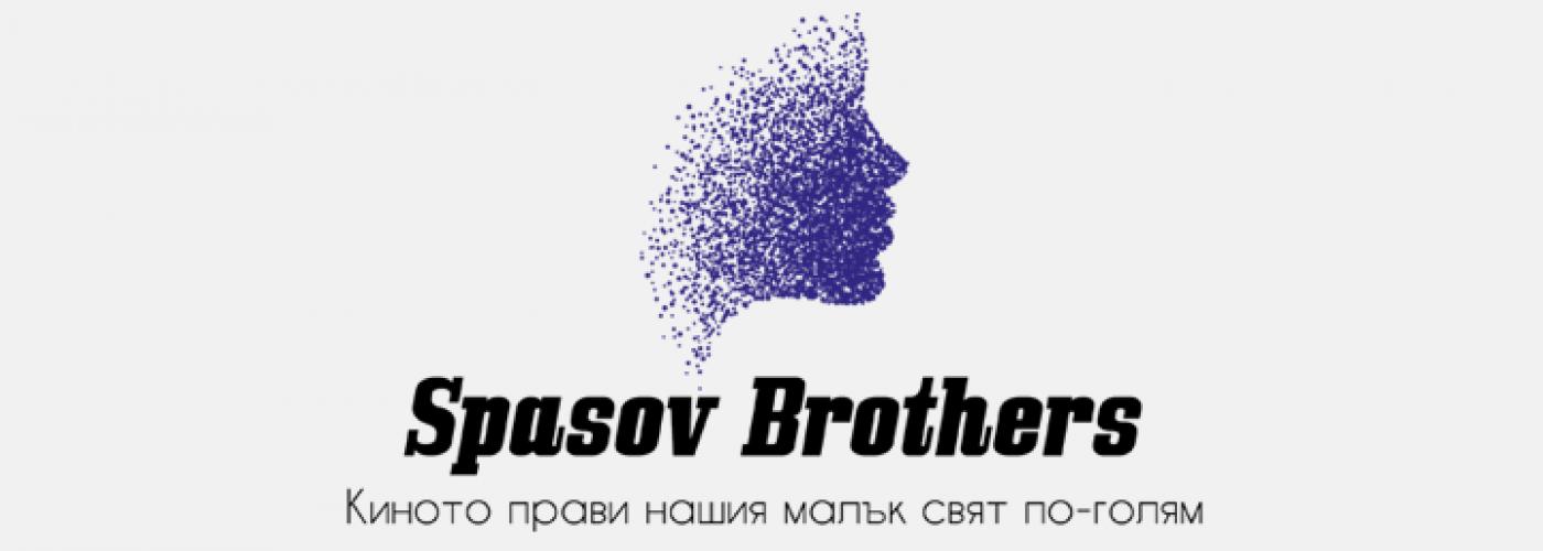 Spasov Brothers